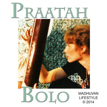 'PRAATAH BOLO' - Shyam Sarita Bhajan - Lesson 1 of 4 - with MADALSA