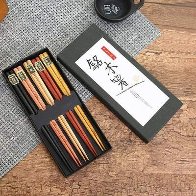 Japanese Wooden Chopsticks Box