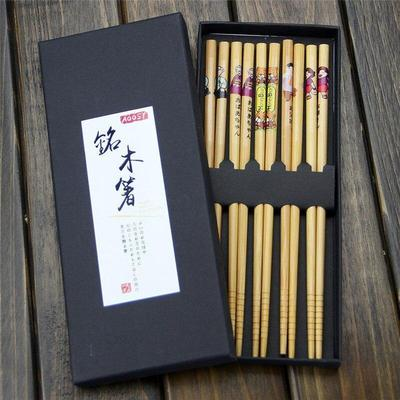 Happy Family Japanese Chopsticks Box