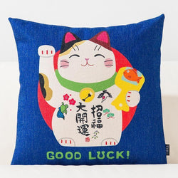 Japanese Cushion Cover - Good Luck!