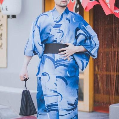 Japanese kimono man blue for meditation