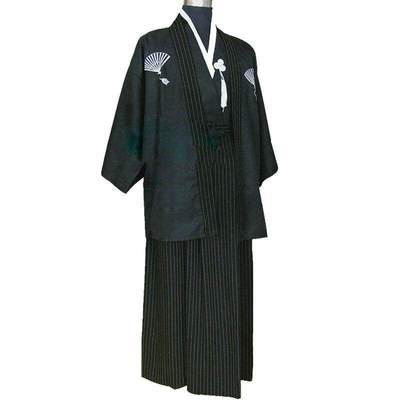 Black Japanese Kimono for Men