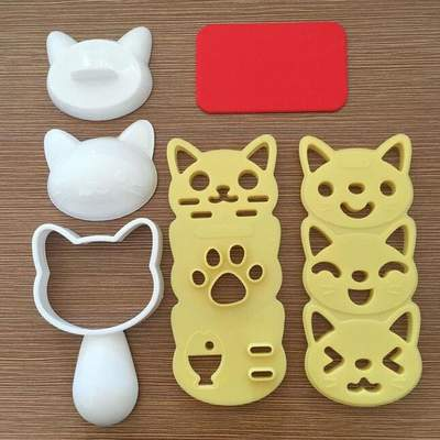 Cat Head Onigiri Mold