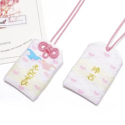 Omamori  Happy Marriage