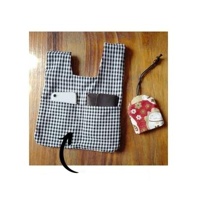 Japanese Checkered Print Bag inside view with 2 pockets