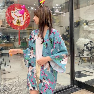 Shizenkai Women's Kimono Jacket for out door and lunch