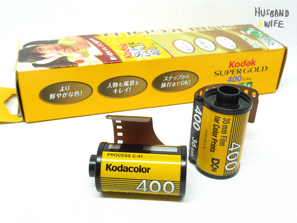 ฟิล์มสี Kodak Super Gold 400 Japan