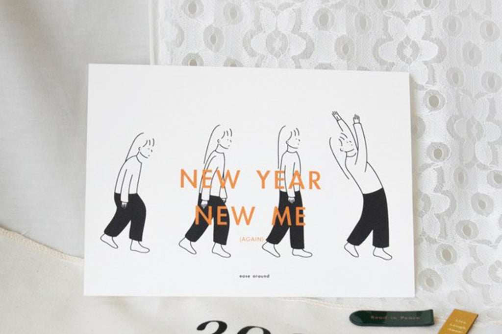 "Postcard ""New year New me"""