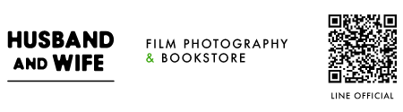 Husband and Wife . Film Photography & Bookstore