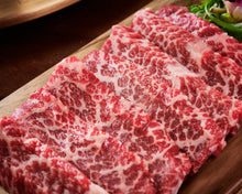 Load image into Gallery viewer, Premium Sliced Prime Beef Short-Rib Meal Box for Korean BBQ Meal Box (2-3 People) | 삼원가든 꽃살 바비큐 세트 | 三元雪花肉套餐