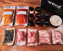 Load image into Gallery viewer, Samwon Garden's Korean BBQ Assorted Galbi Meal Box | 삼원가든 양념갈비 바베큐 세트 | 三元招牌调味牛排套餐