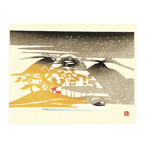 Inagaki Toshijiro 'Christmas Card Pack: Snow at Arashiyama'