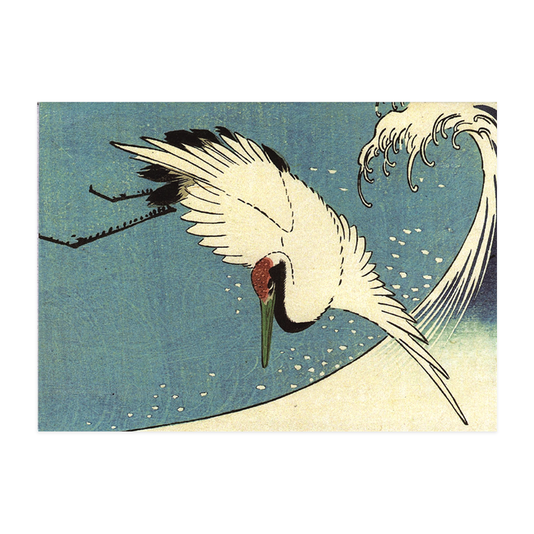 Utagawa Hiroshige I, 'Crane Flying over Wave'