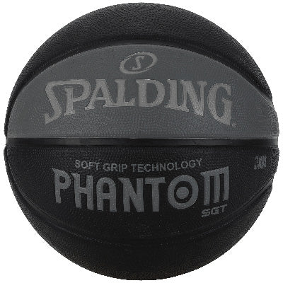 Ballon NBA PHANTOM STREET  Taille 7