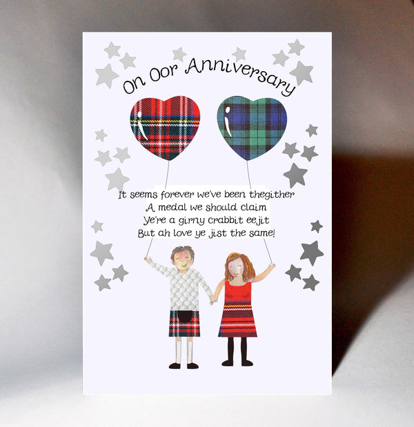 On Oor Anniversary Balloons Card