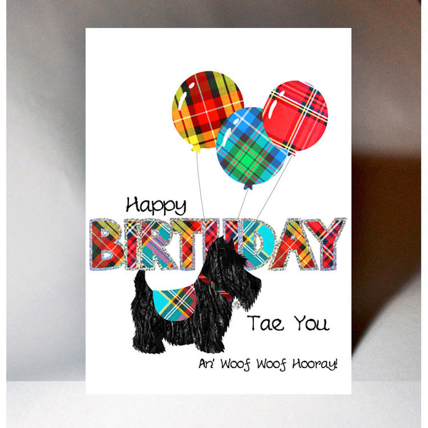 Scottie Dog With Balloon Birthday Card