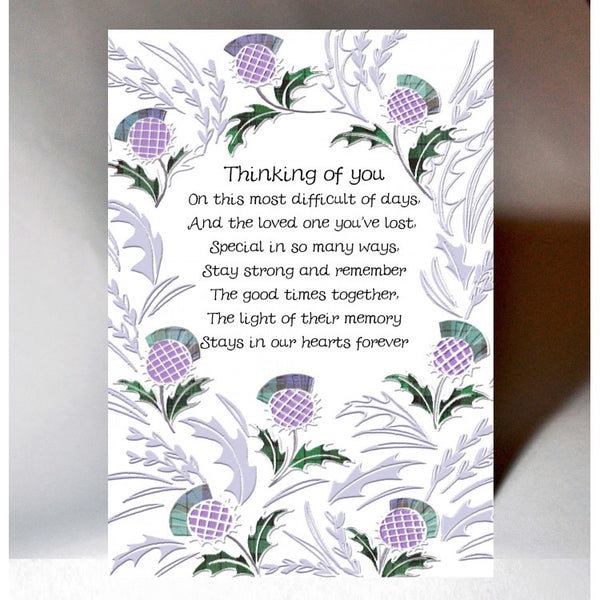 Sympathy In Our Hearts Forever Card