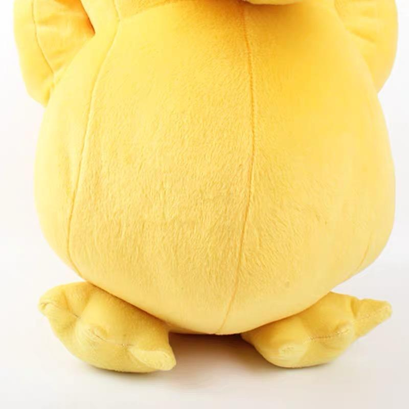 Psyduck Plush Toy