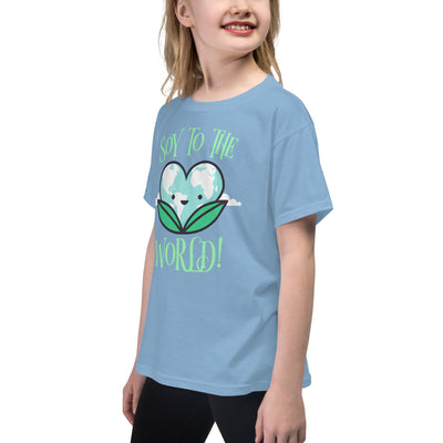 """Soy to the World"" (Heart-shaped Earth) Youth T-Shirt - The Vegilante"