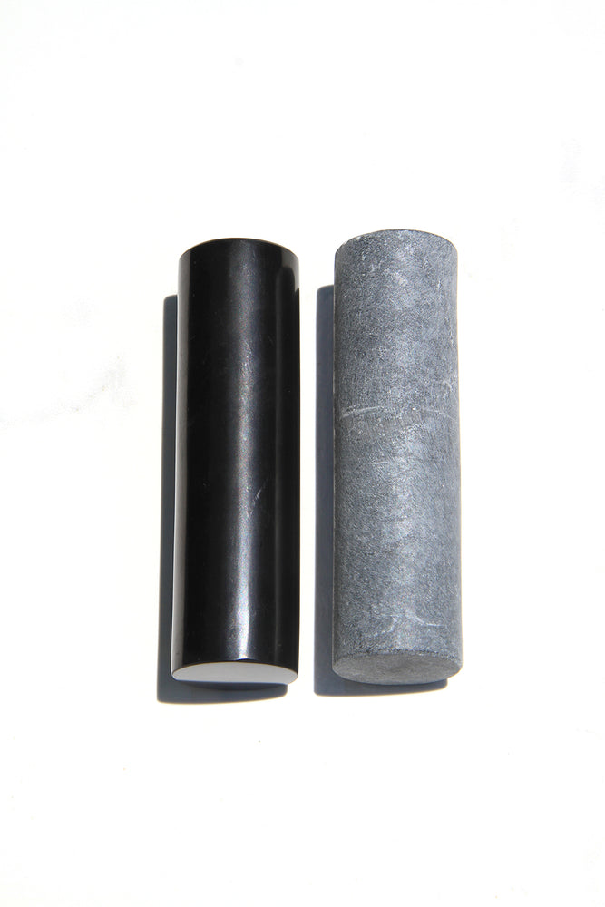 Shungite/Steatite Harmonizer Set