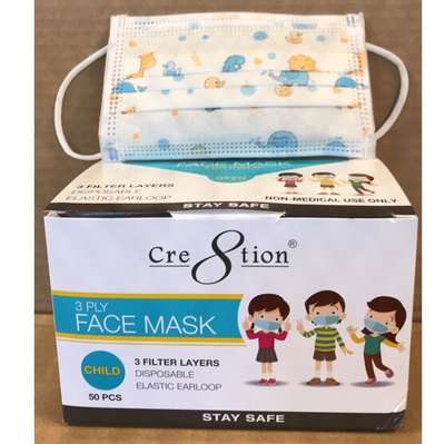Cre8tion 3 Ply Face Mask - Child