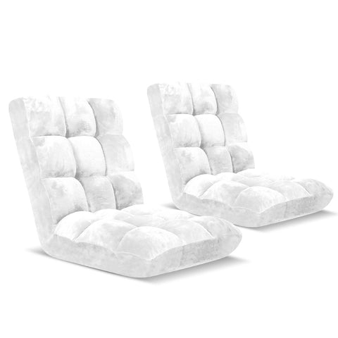 Floor Recliner Folding Lounge Sofa Futon Couch Folding Chair Cushion White x2