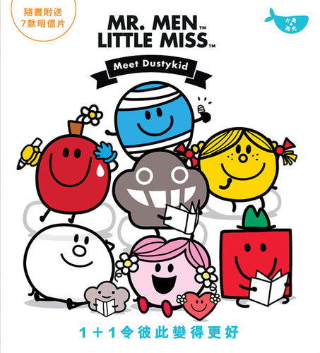 MrMen LittleMiss Meet Dustykid套裝_9789887995784