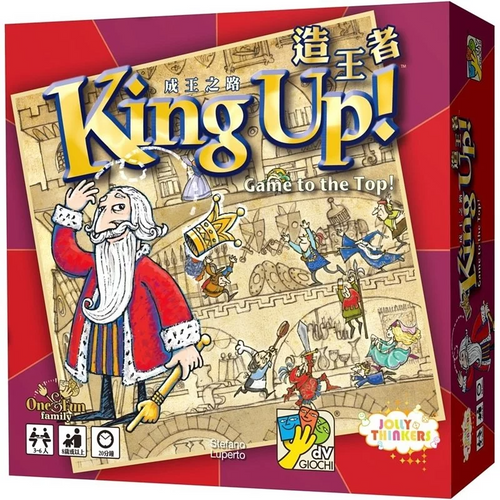 boardgame_King Up造王者_01_boomato_4897115010255