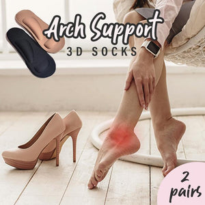 Arch Support 3D Socks (2 Pairs)