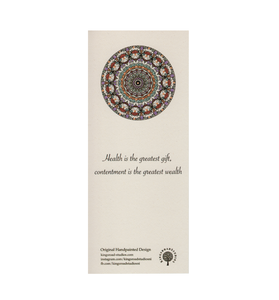Handpainted Mandala Bookmark with Quotation. #hitBM