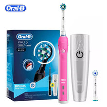 Load image into Gallery viewer, Oral B Ultrasonic Electric Toothbrush PRO2000 3D Smart Rechargeable With Replacement Brush Heads Vitality Brush Teeth Travel Box