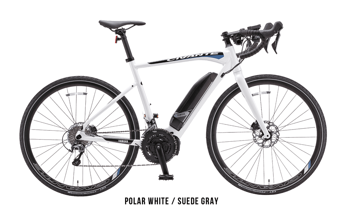 Yamaha Civante Electric Bicycle White