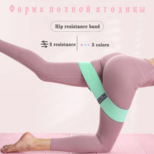 Load image into Gallery viewer, Yoga Gym  Booty Bands For Training