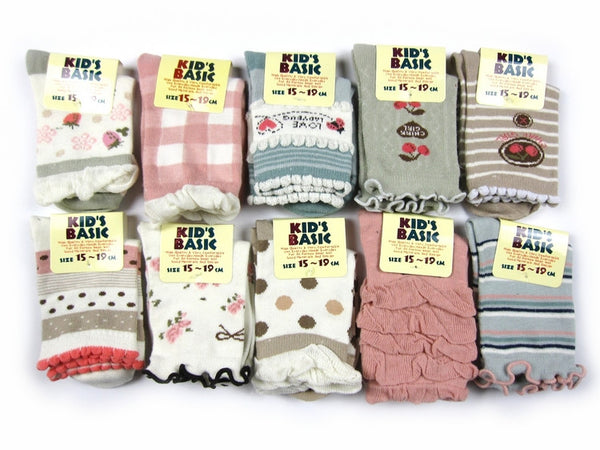 Two Pack Girls Cotton Socks (4-7 Years)