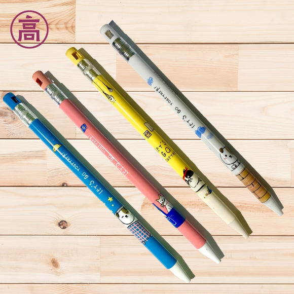 Doggy Mechanical Pencils