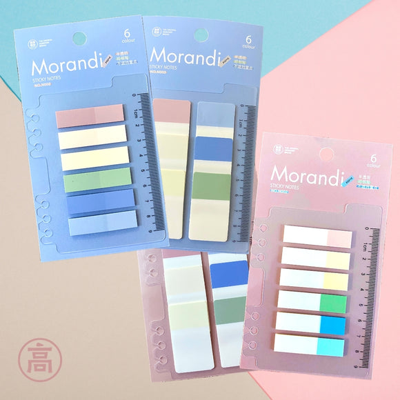 Morandi Bookmark Sticky Notes