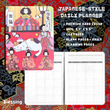 Traditional Japanese Style Daily Planner