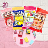 Cute Candy Erasers