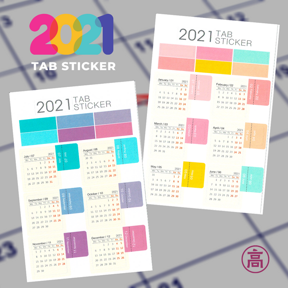 2021 Calendar Tab Sticker