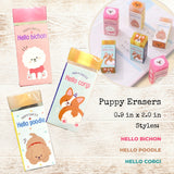 Little Pup's Happiness Erasers