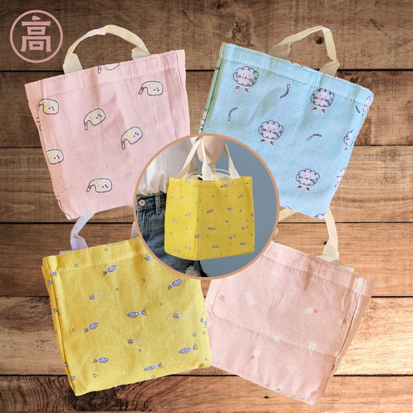 Ice Cream Color Lunch Bags