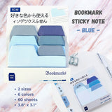 Multi-Color Bookmark Sticky Note