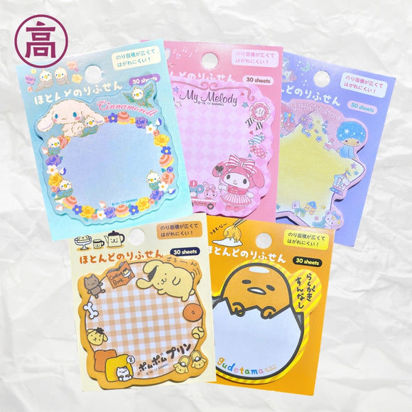 Japanese Cartoon Character Sticky Notes