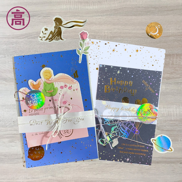 Stylish Greeting Card / Birthday Card Sets