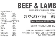 JUST NATURAL PRIME BEEF AND LAMB COMPLETE, BOX OF 20, 454g