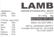 JUST NATURAL LAMB COMPLETE, SINGLE,  454g