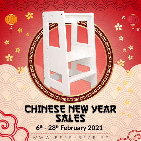 Chinese New year, Learning tower