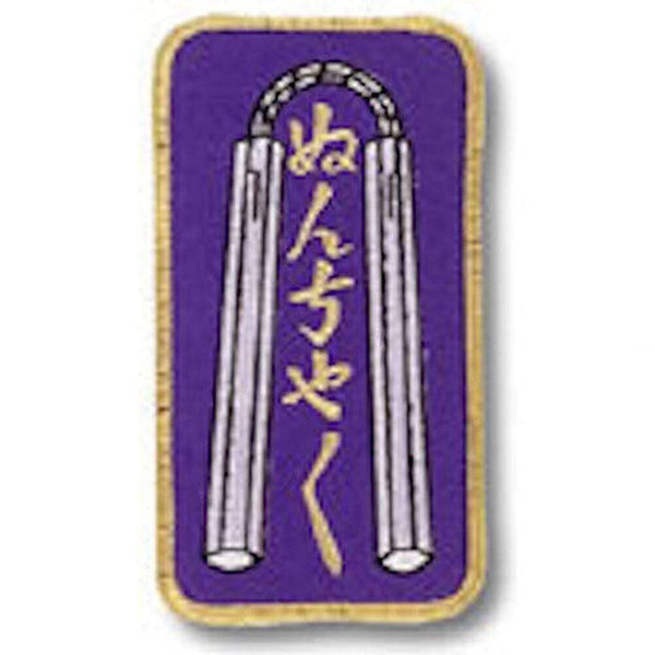 Nunchaku Patch b2405