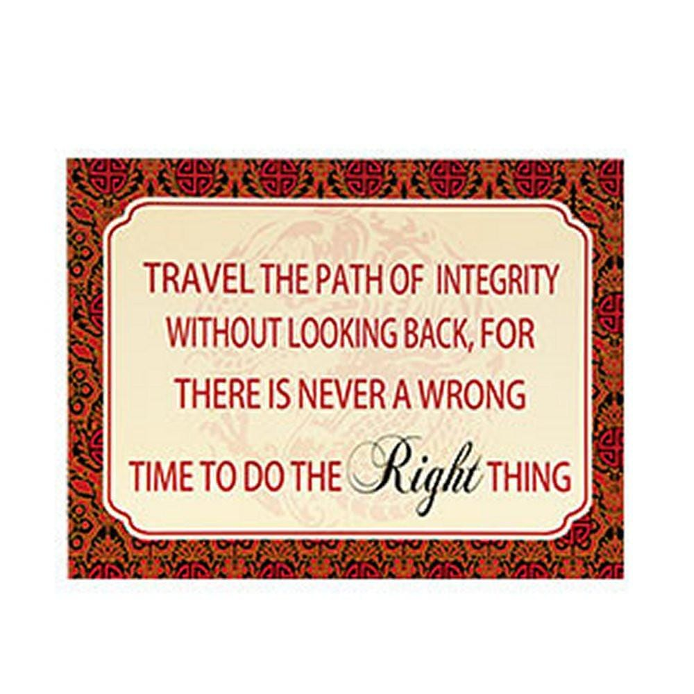 Integrity Block Plaque c13831 - BlackBeltShop