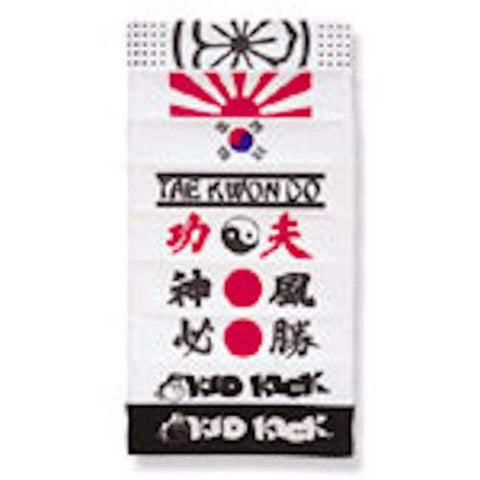 Martial Arts Karate and Taekwondo Headbands - BlackBeltShop